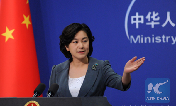 China firmly opposes Japanese minister's Taiwan visit, textbook
