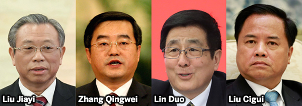 New Party chiefs named in 4 provinces