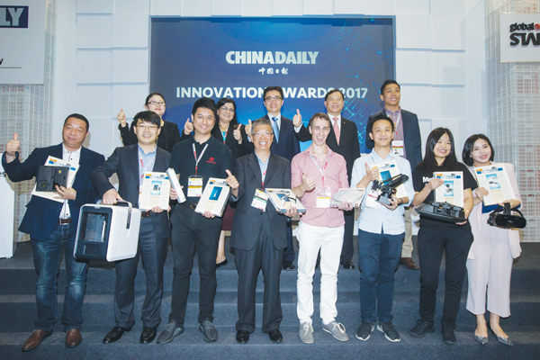China Daily fetes innovative tech firms with 8 awards
