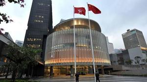 Central Govt Offices-HK.jpg