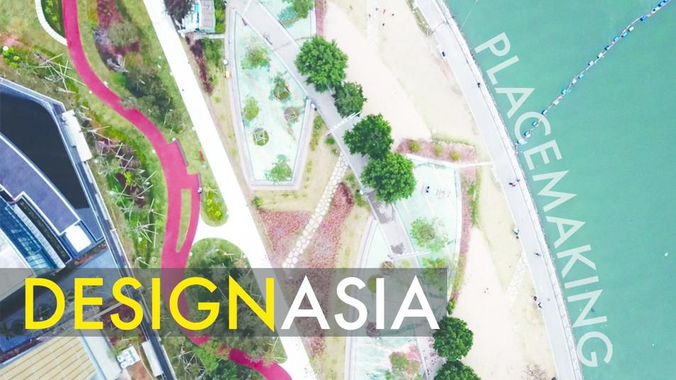Placemaking in China - Design Asia -EP14