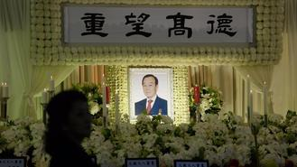 A memorial service was held for former Heung Yee Kuk chairman Lau Wong-fat at the Hong Kong Funeral Home in Quarry Bay on Aug 16, 2017.
