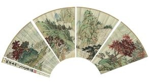 A folding fan features landscape paintings by He Ting TP.jpg